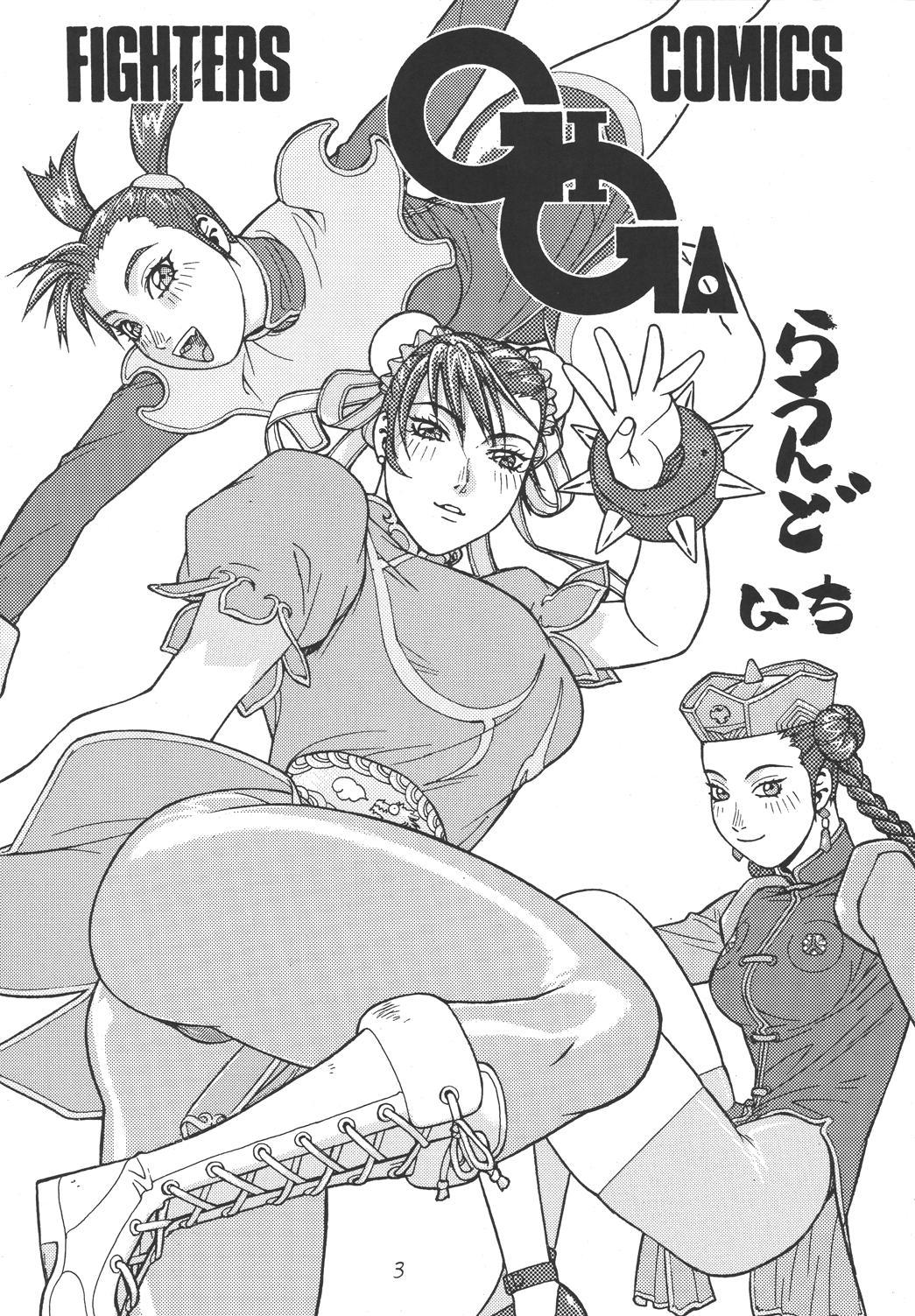 Fighters Giga Comics Round 1 1