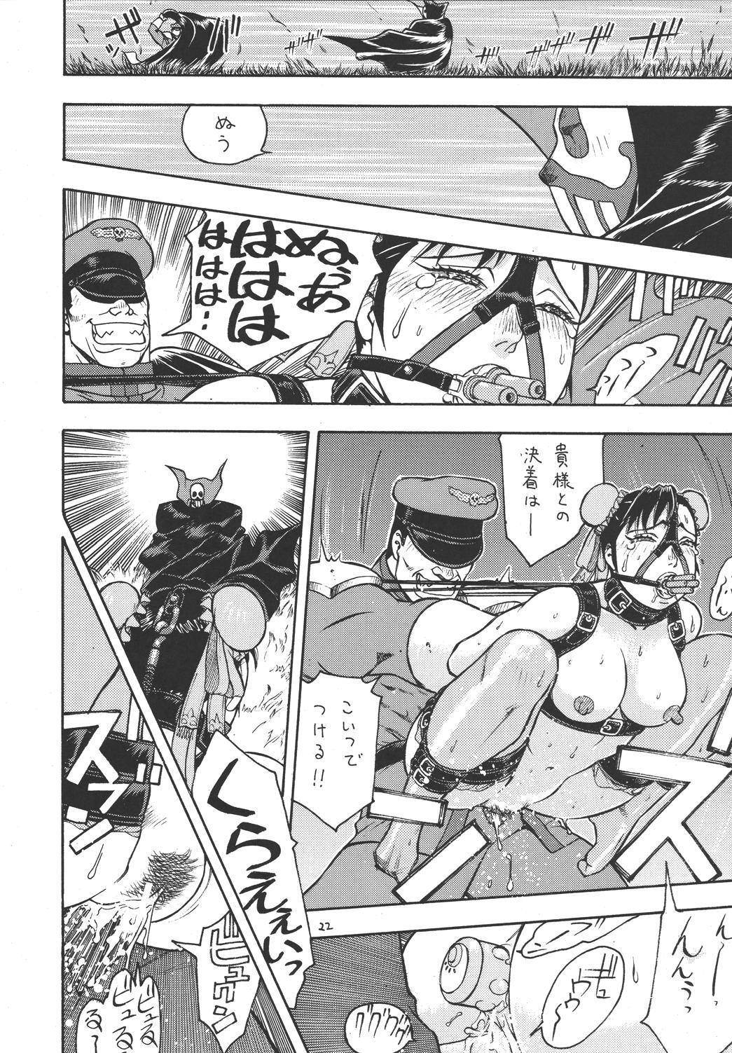 Fighters Giga Comics Round 1 20