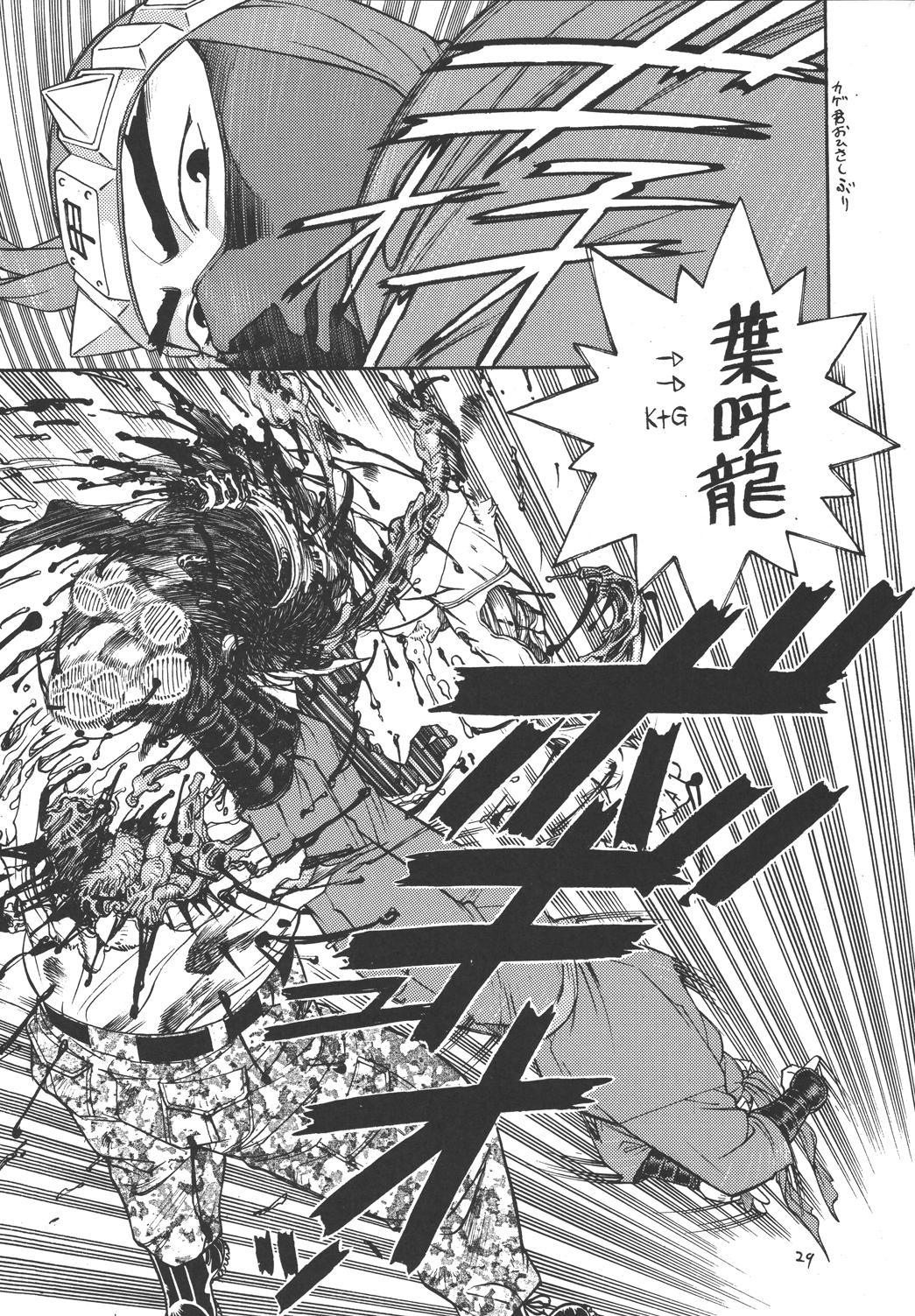 Fighters Giga Comics Round 1 27