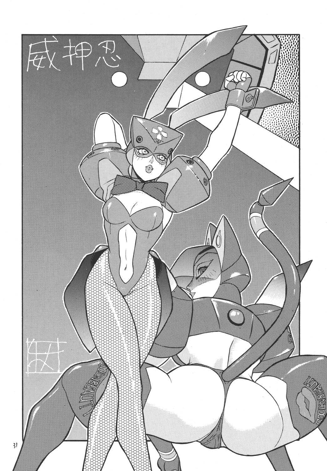 Fighters Giga Comics Round 1 29