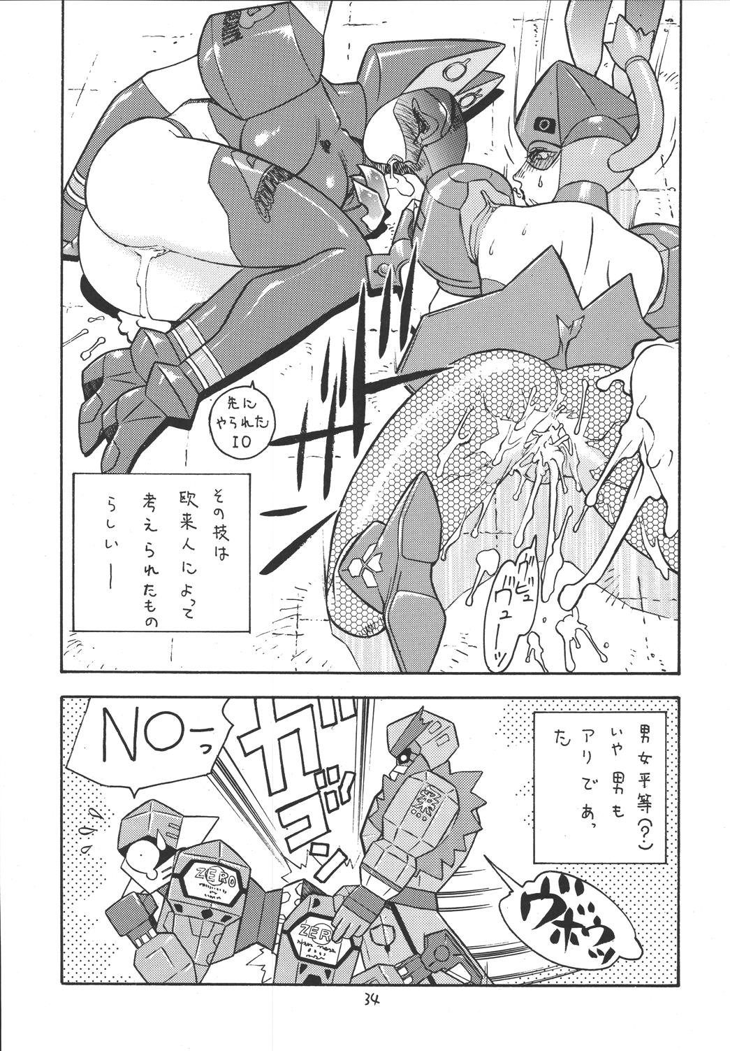 Fighters Giga Comics Round 1 32