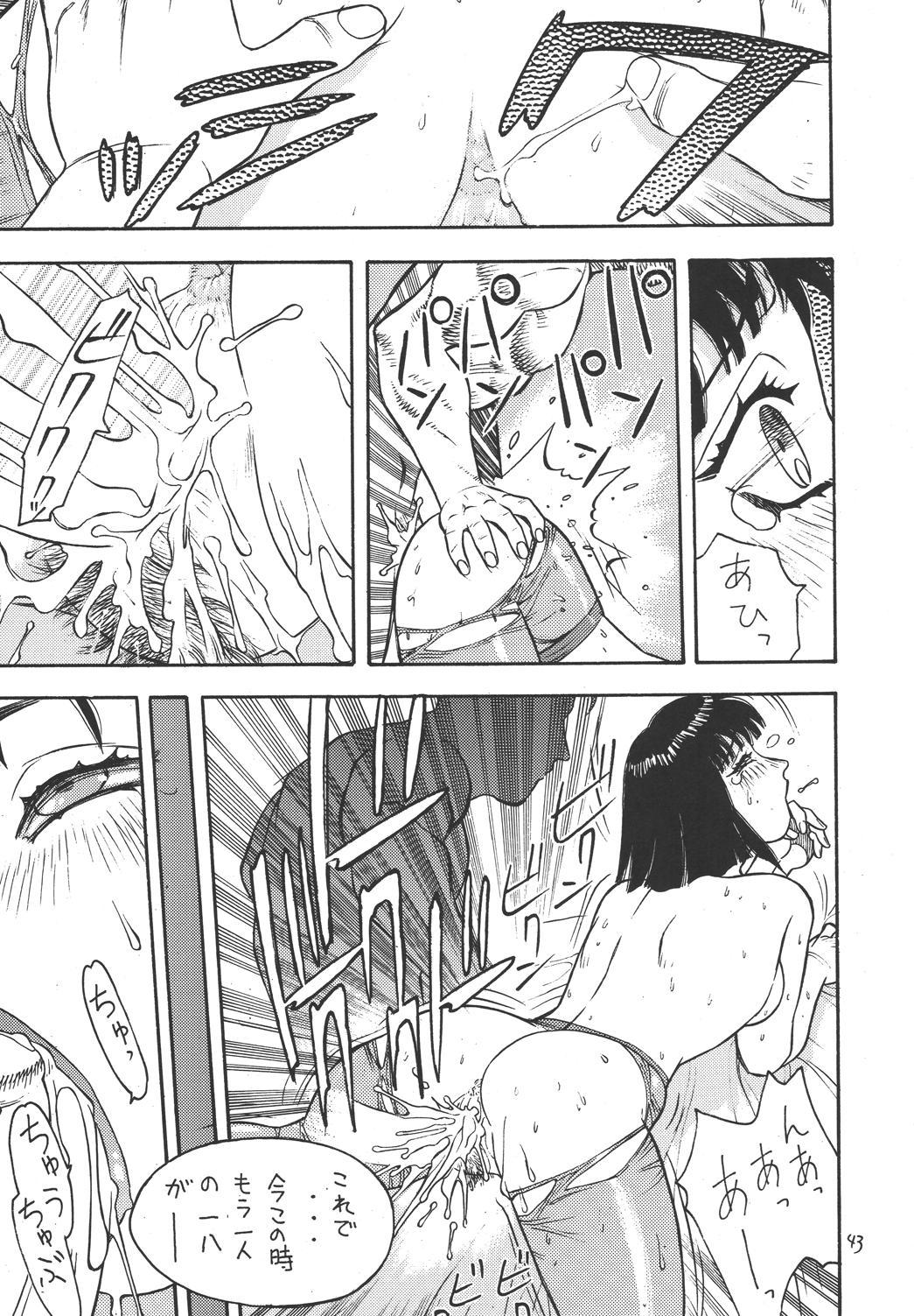 Fighters Giga Comics Round 1 41