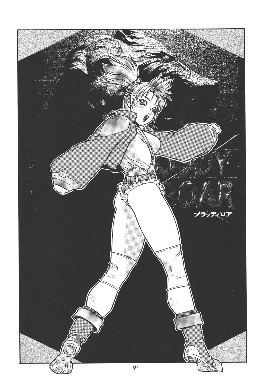 Fighters Giga Comics Round 1 55