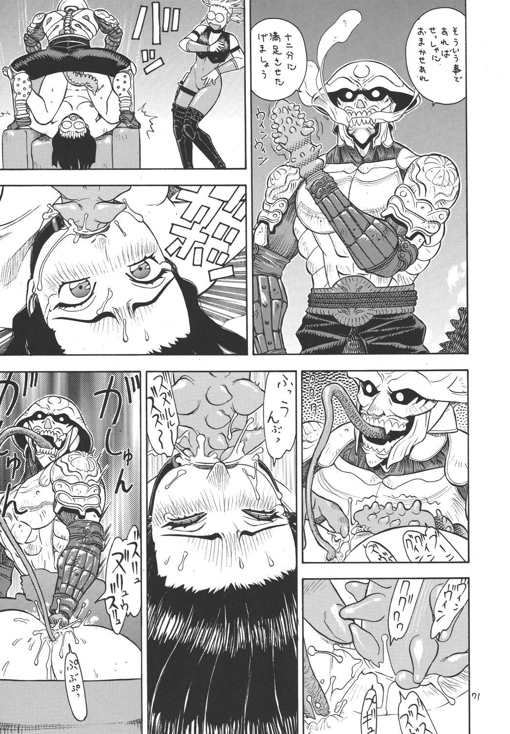 Fighters Giga Comics Round 1 69