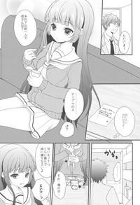 Imouto ga Kawaiku nai node Saimin kakete mita 2