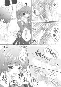 Imouto ga Kawaiku nai node Saimin kakete mita 9
