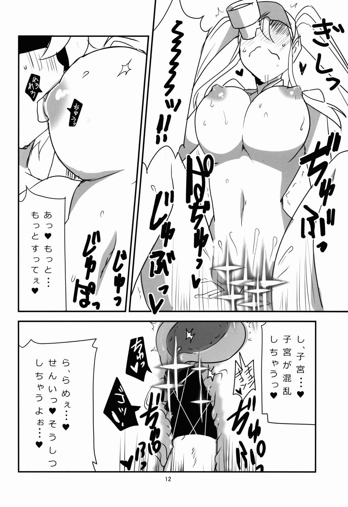 Gokuseifuku no Kanojo 12