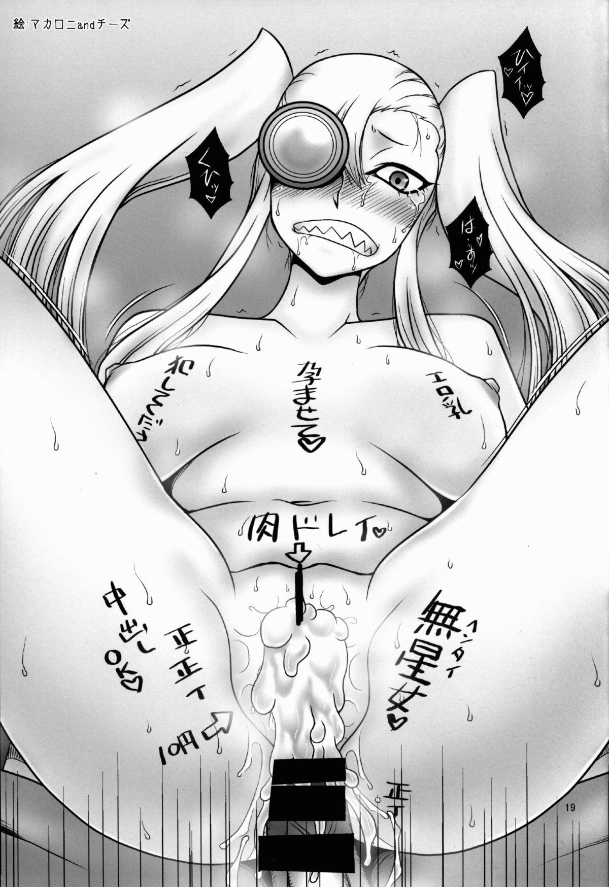 Gokuseifuku no Kanojo 19