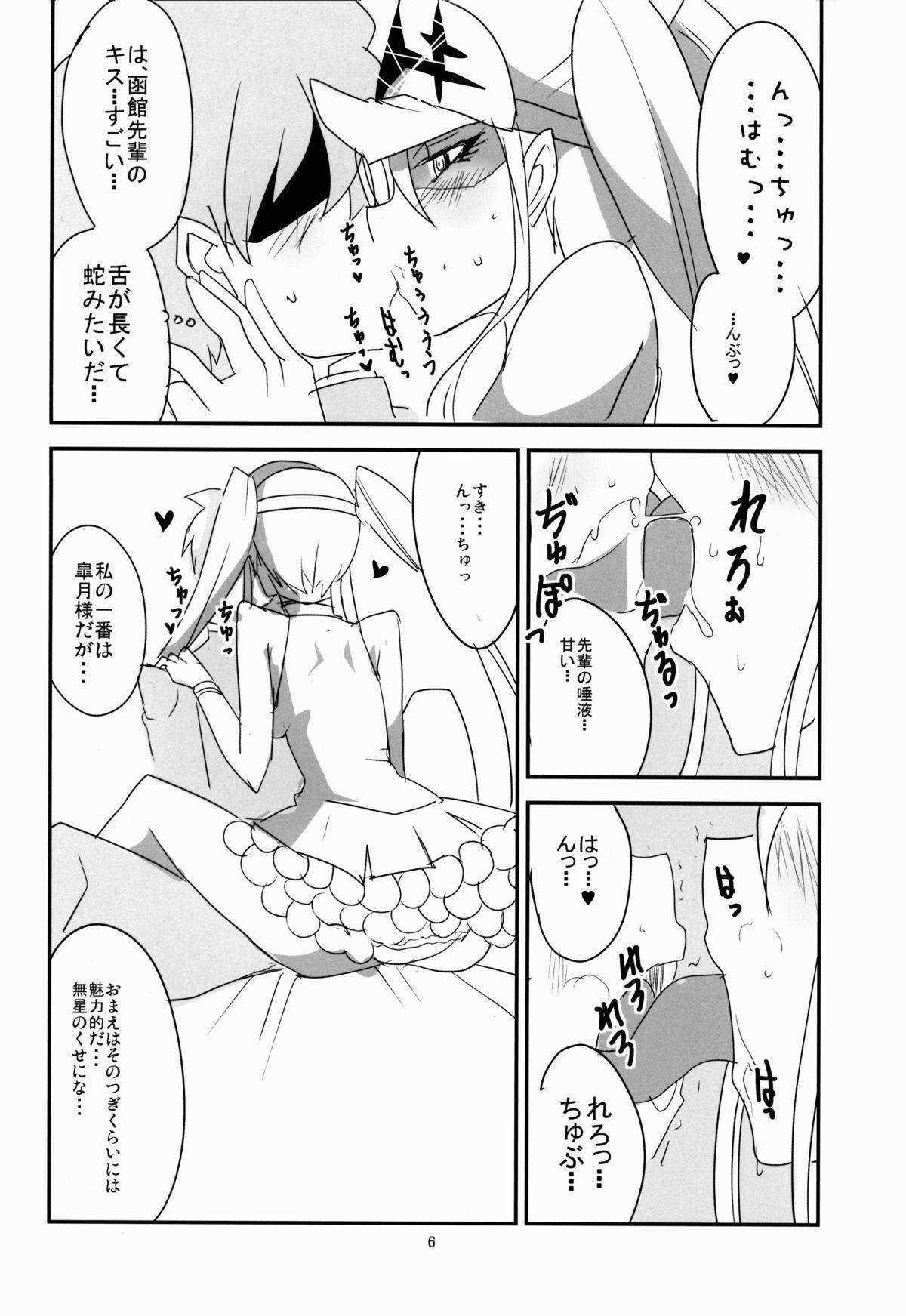 Gokuseifuku no Kanojo 6