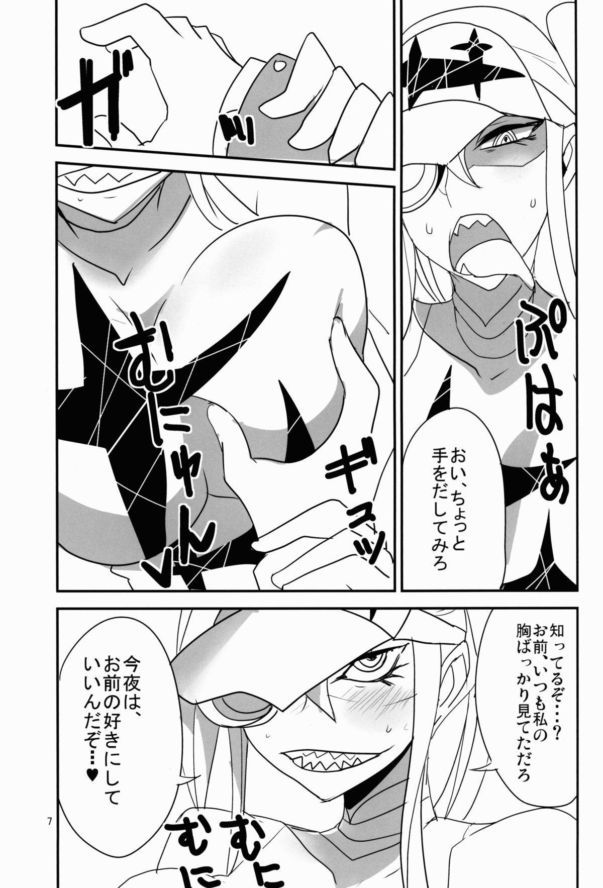 Gokuseifuku no Kanojo 7