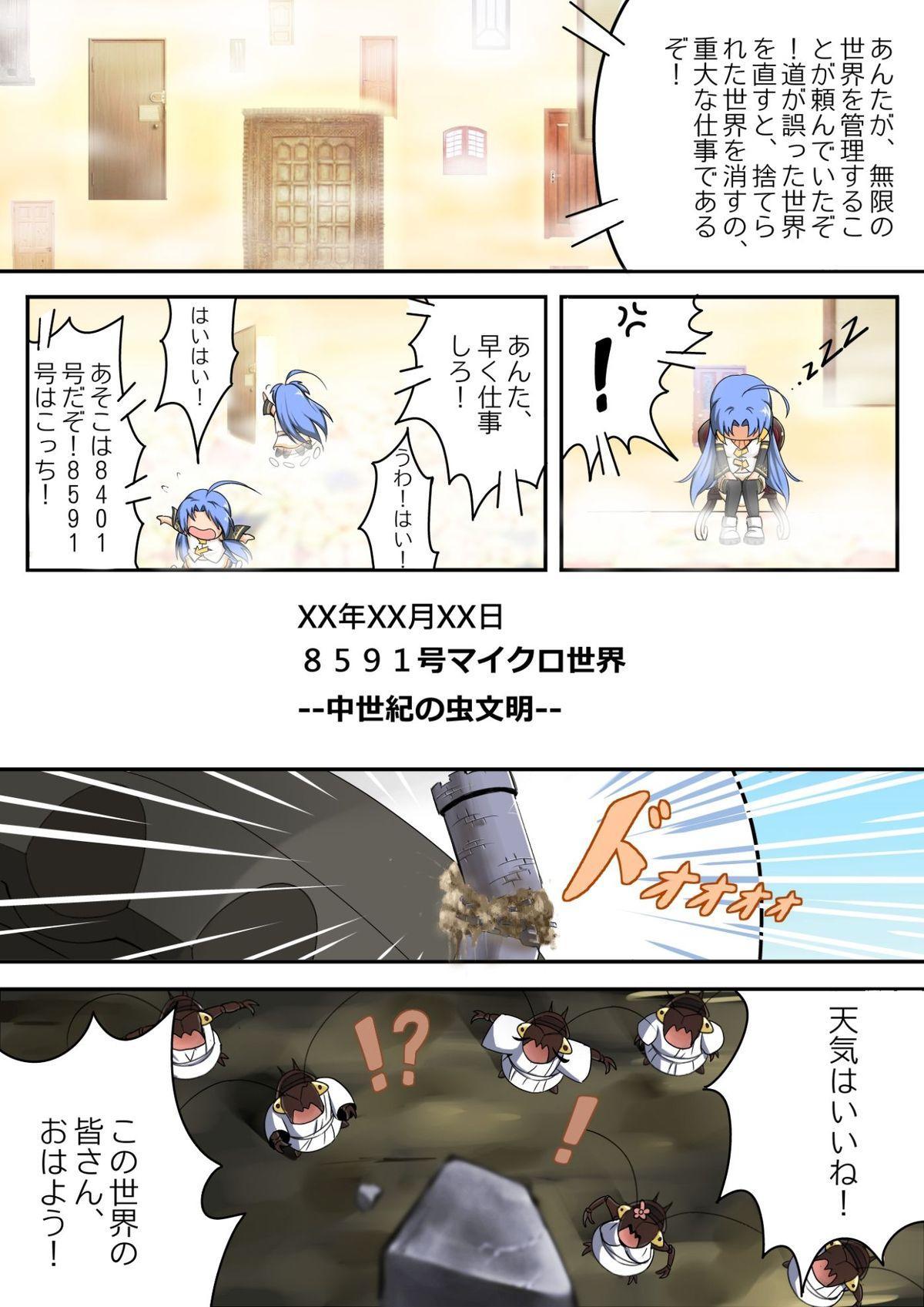 Giantess Invasion 22
