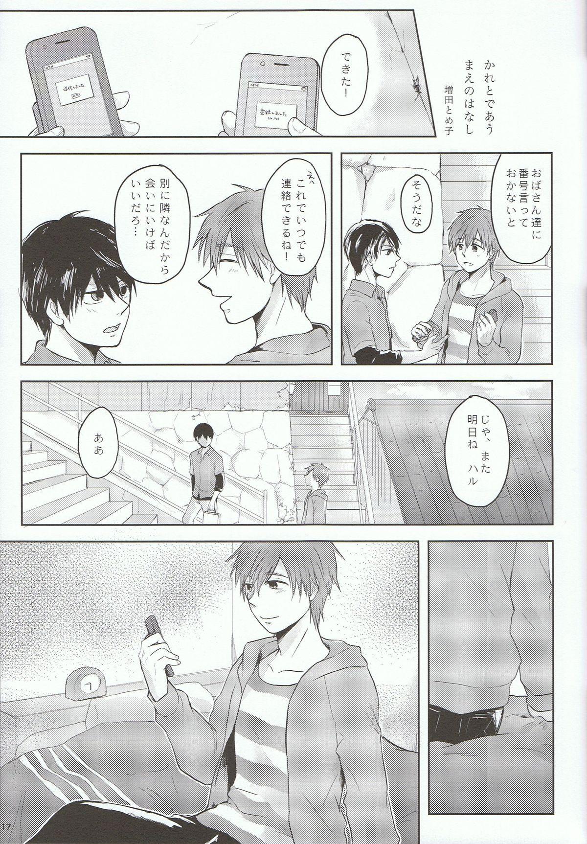 Moshi moshi, Haru-chan? 15