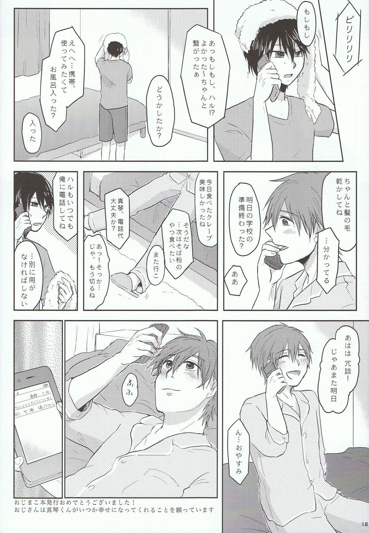 Moshi moshi, Haru-chan? 16