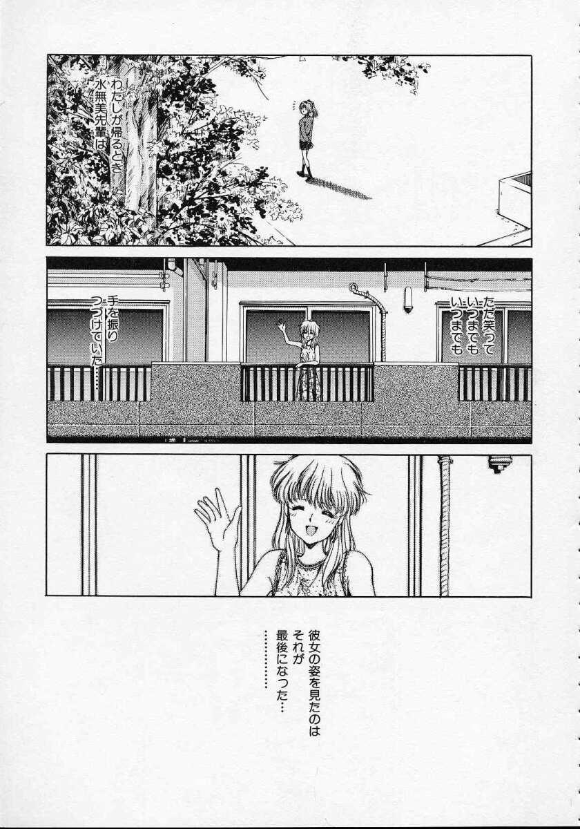 Utsuho Gentou 123