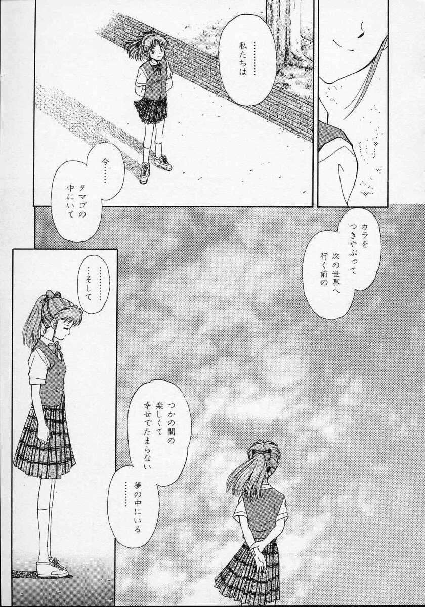 Utsuho Gentou 127