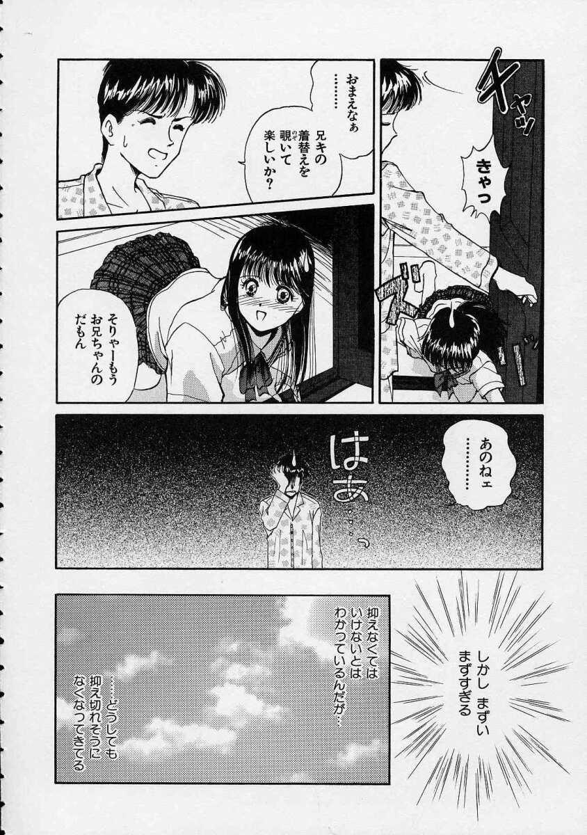 Utsuho Gentou 12