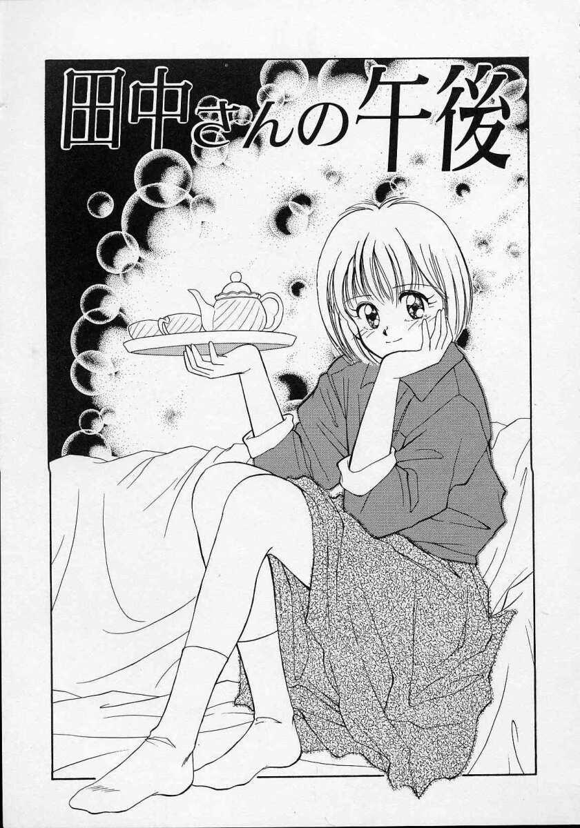 Utsuho Gentou 129