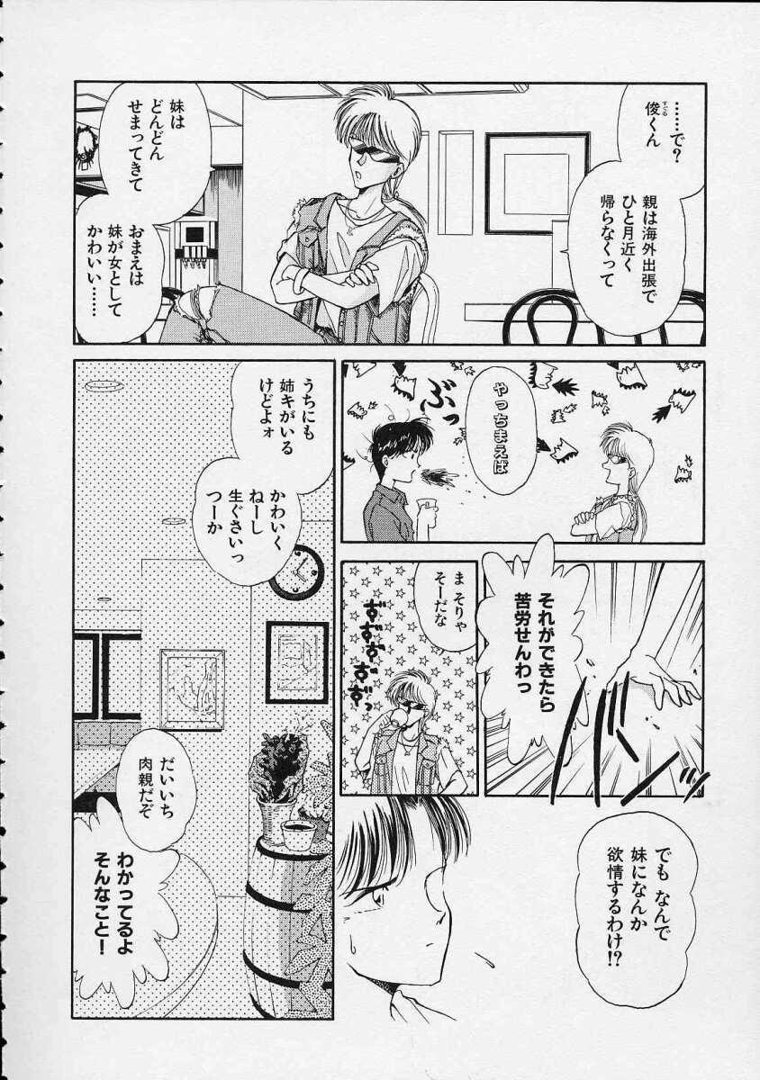 Utsuho Gentou 14