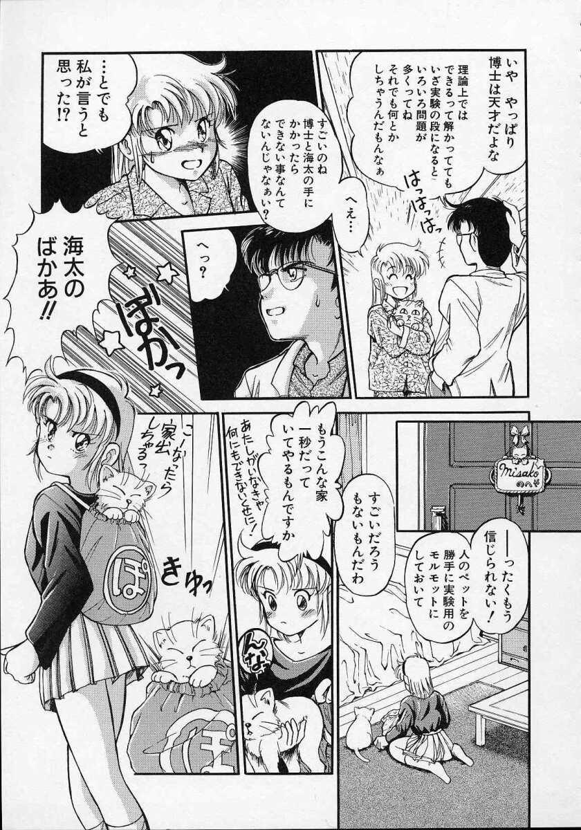 Utsuho Gentou 151