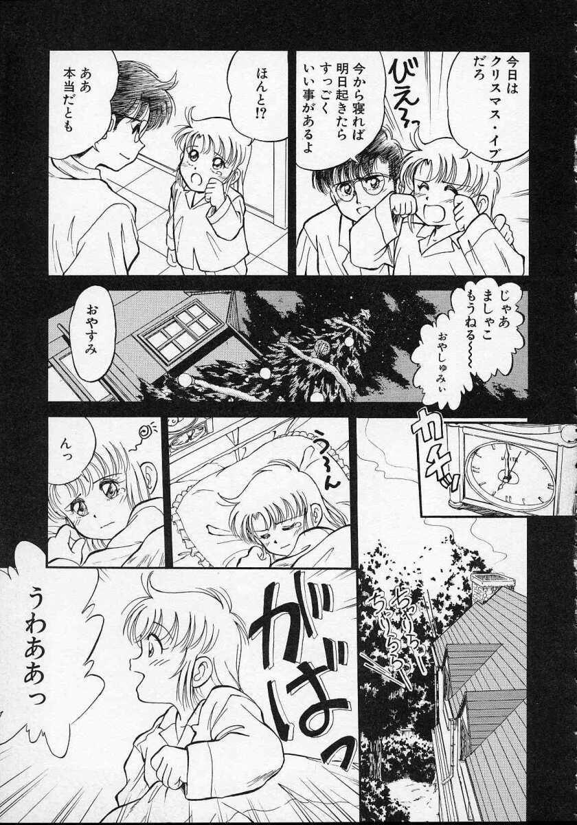 Utsuho Gentou 157