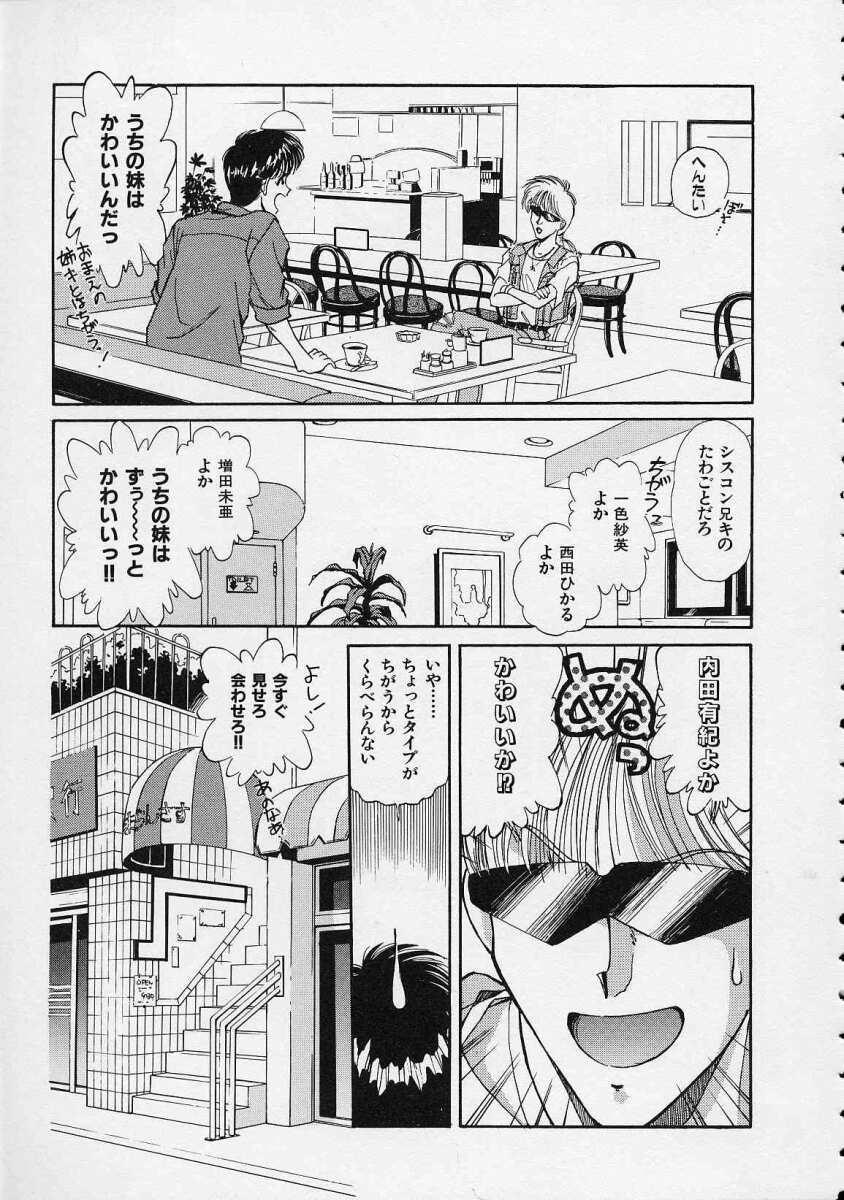 Utsuho Gentou 15
