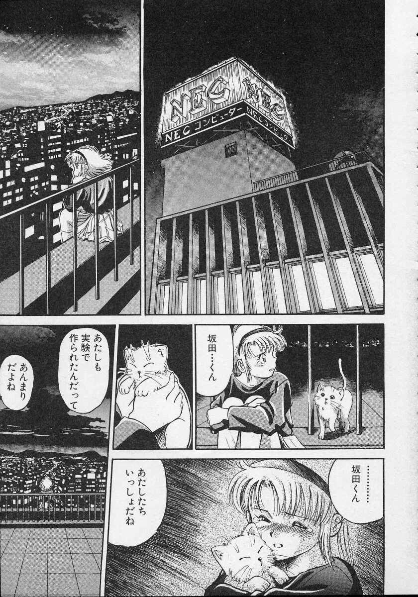 Utsuho Gentou 173