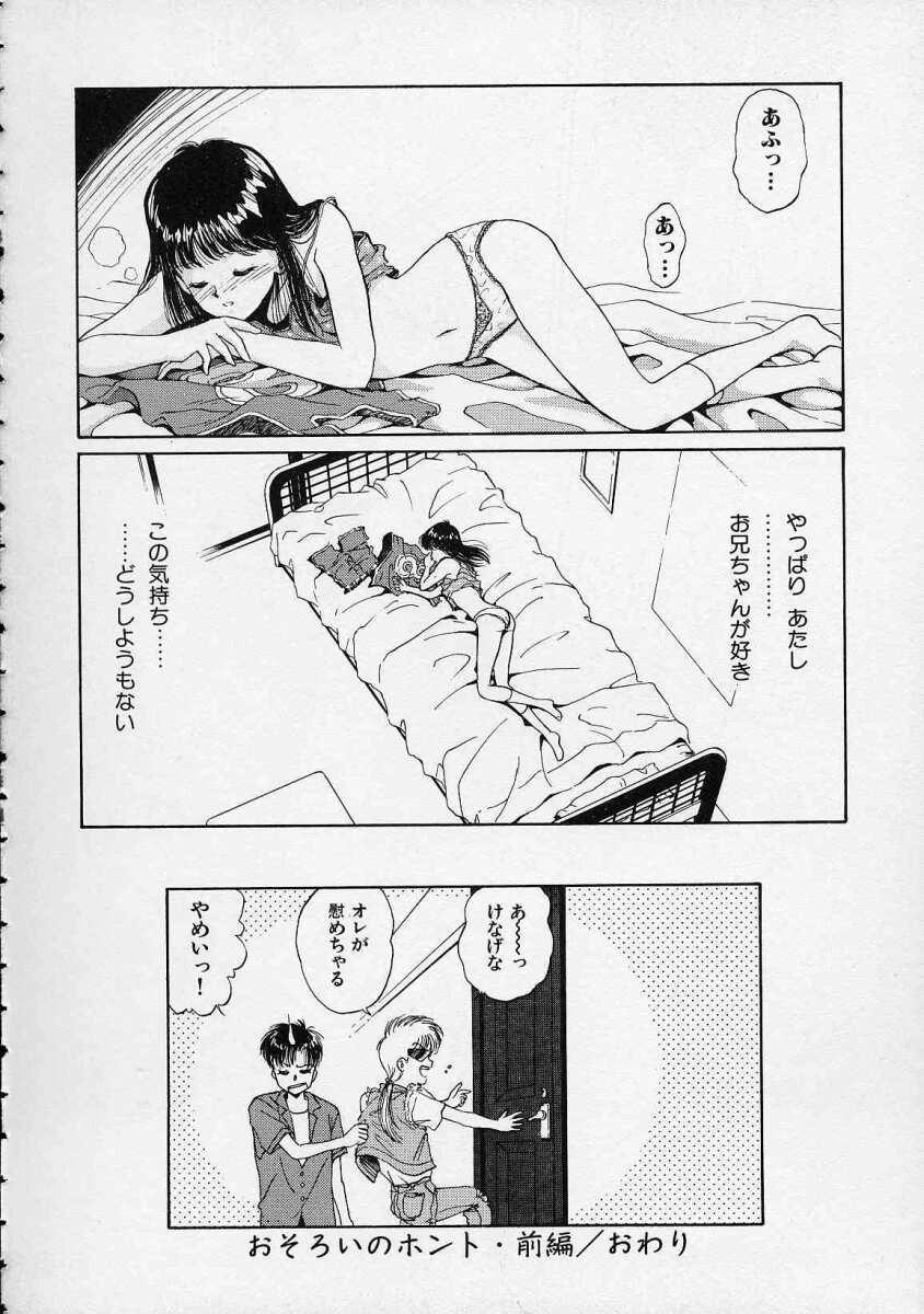 Utsuho Gentou 26