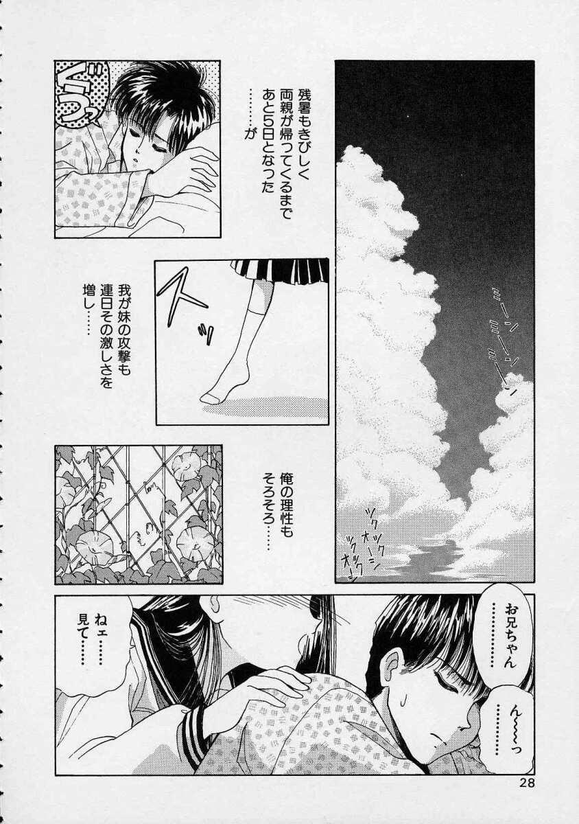 Utsuho Gentou 28