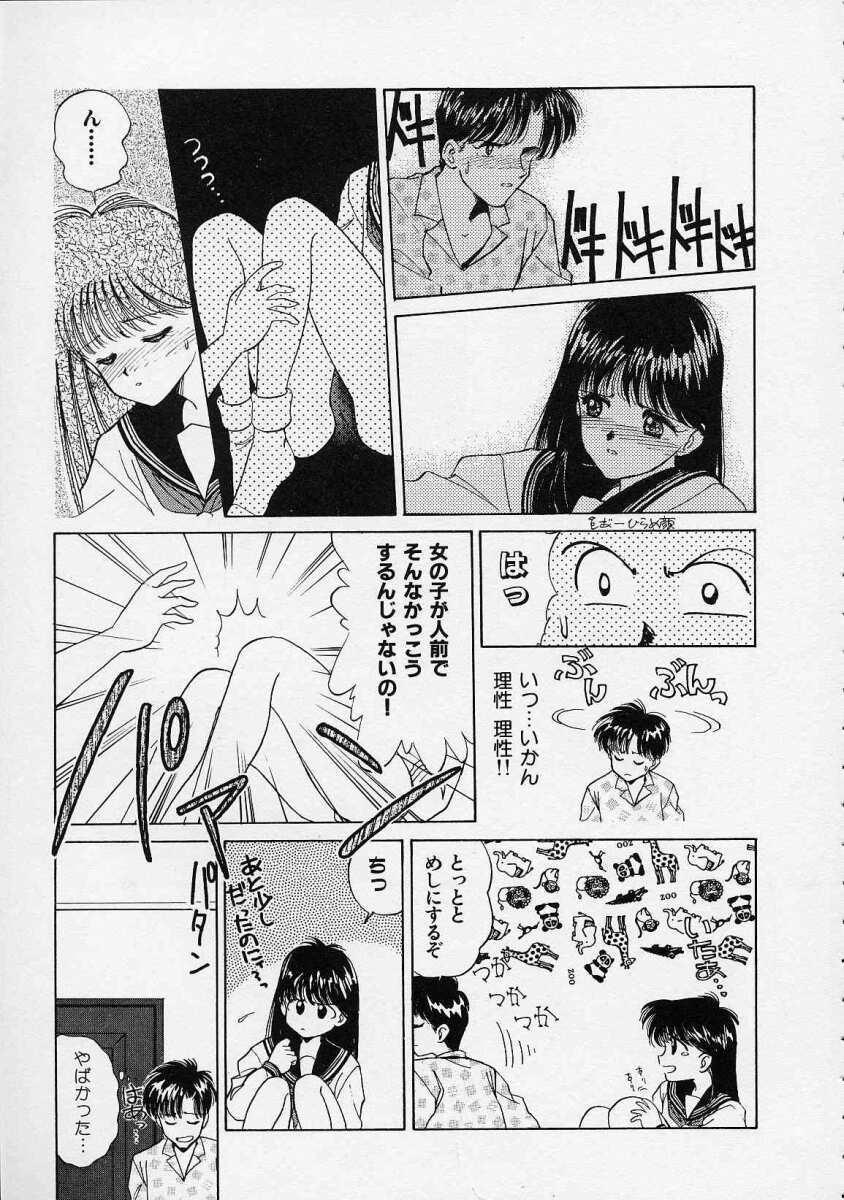 Utsuho Gentou 31