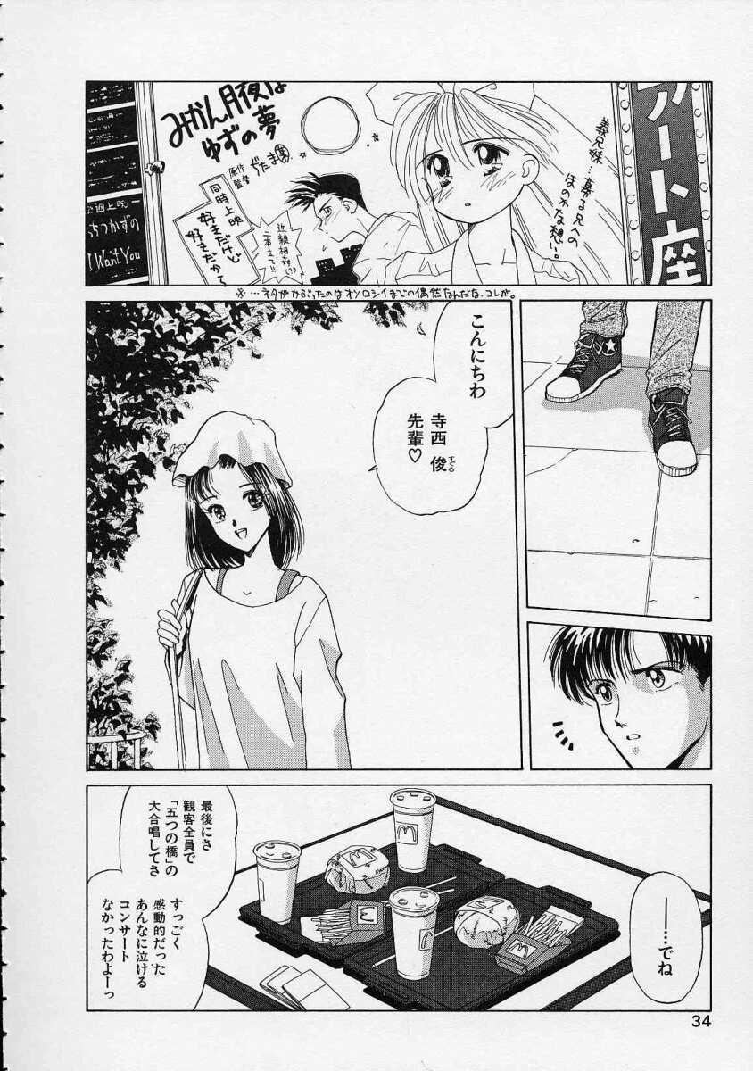 Utsuho Gentou 34