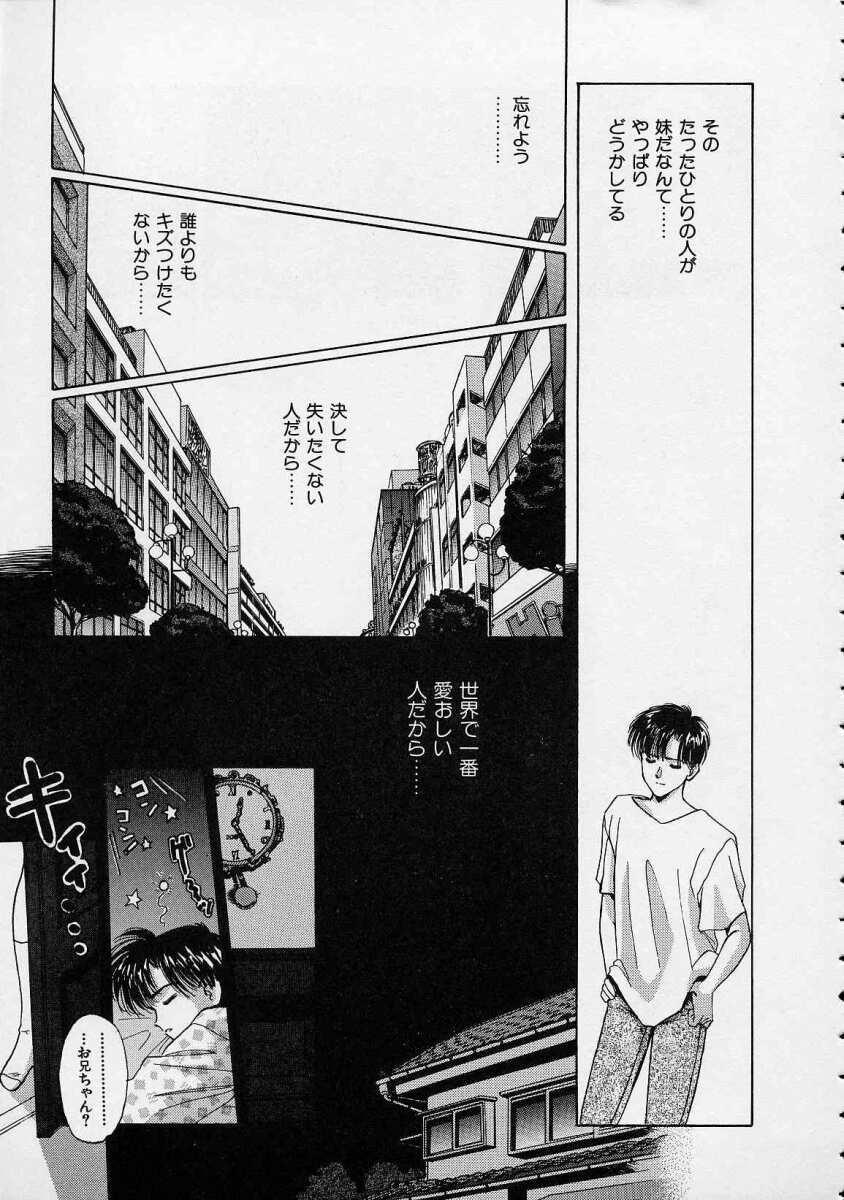 Utsuho Gentou 37