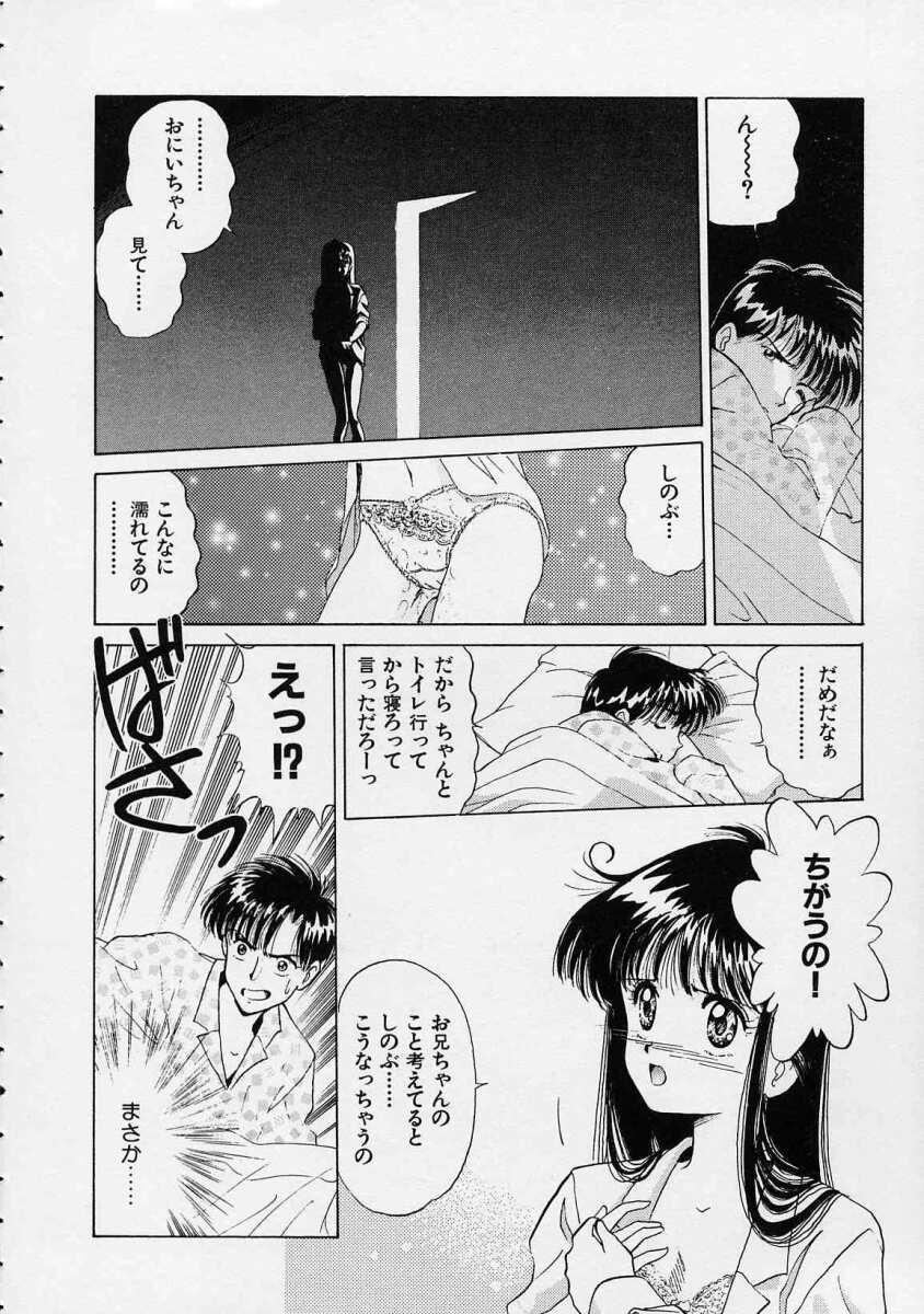 Utsuho Gentou 38