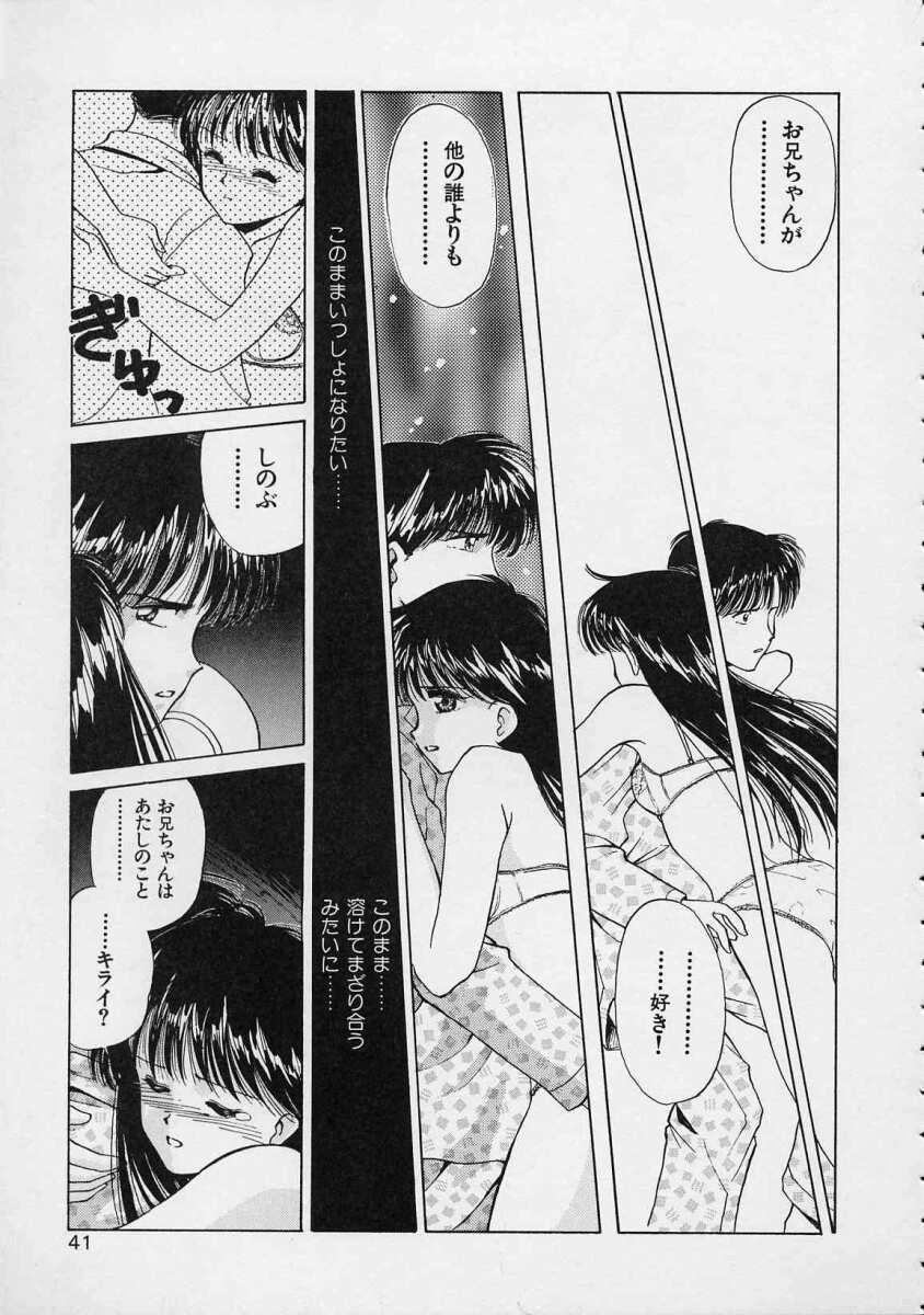 Utsuho Gentou 41