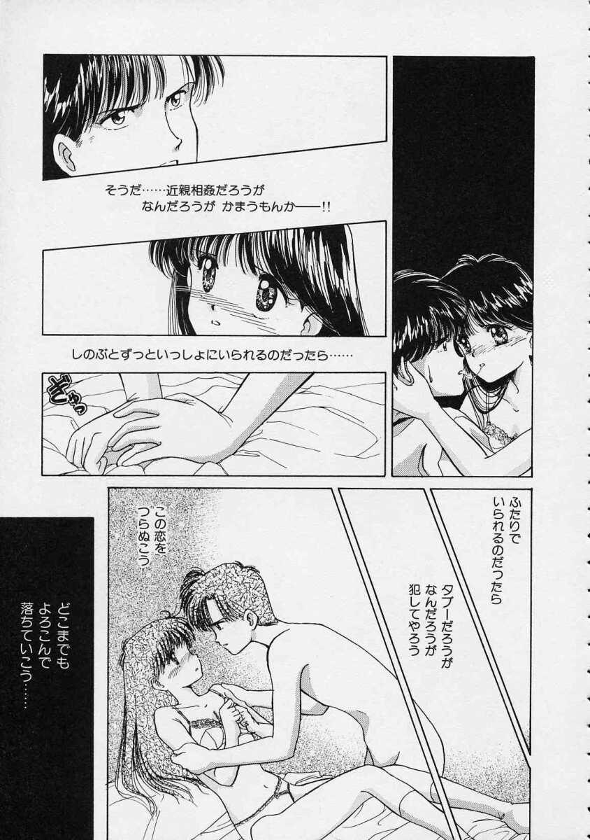 Utsuho Gentou 43