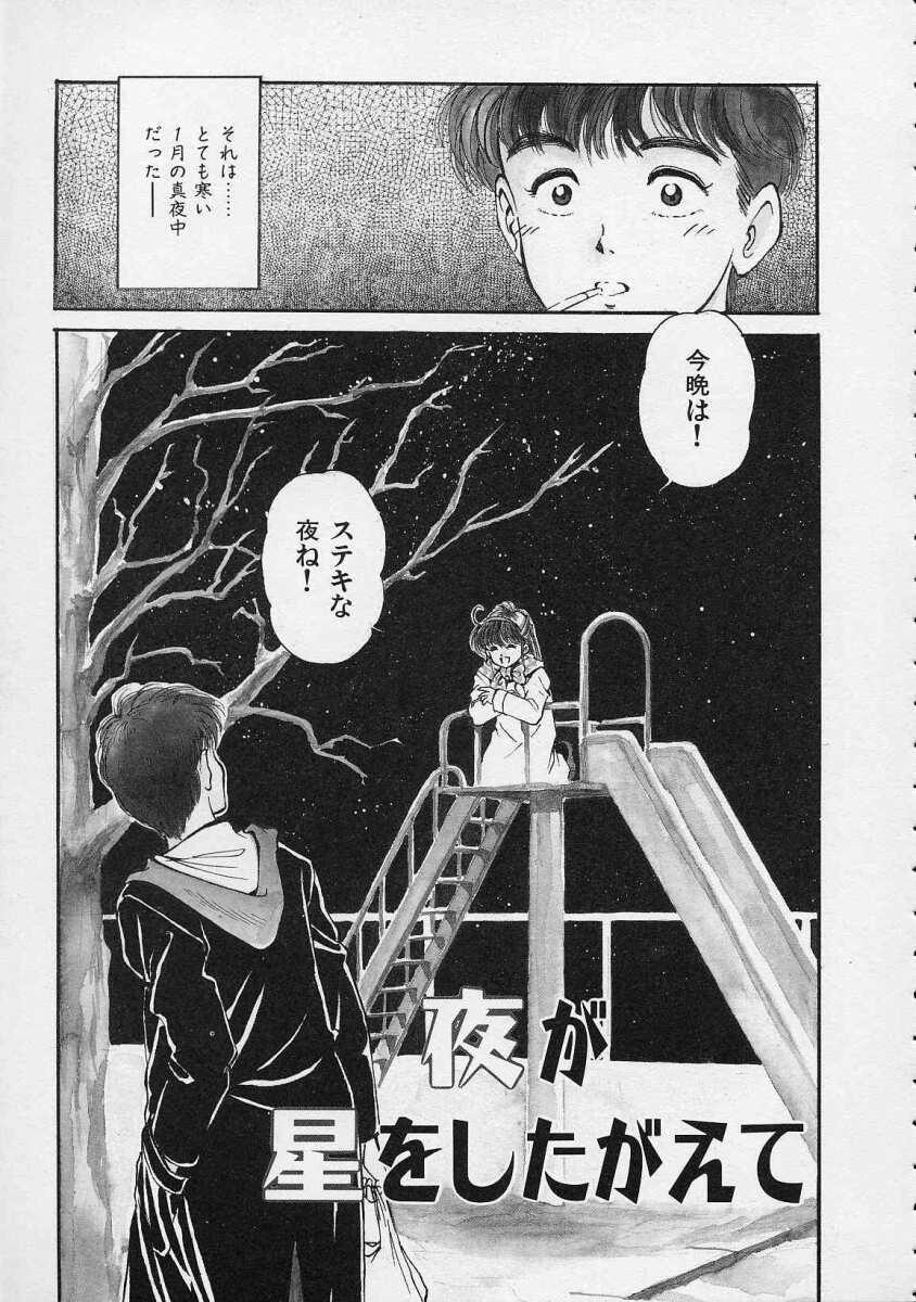 Utsuho Gentou 63