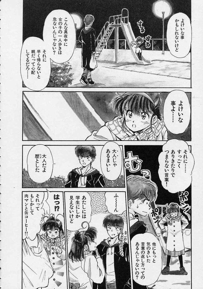 Utsuho Gentou 64