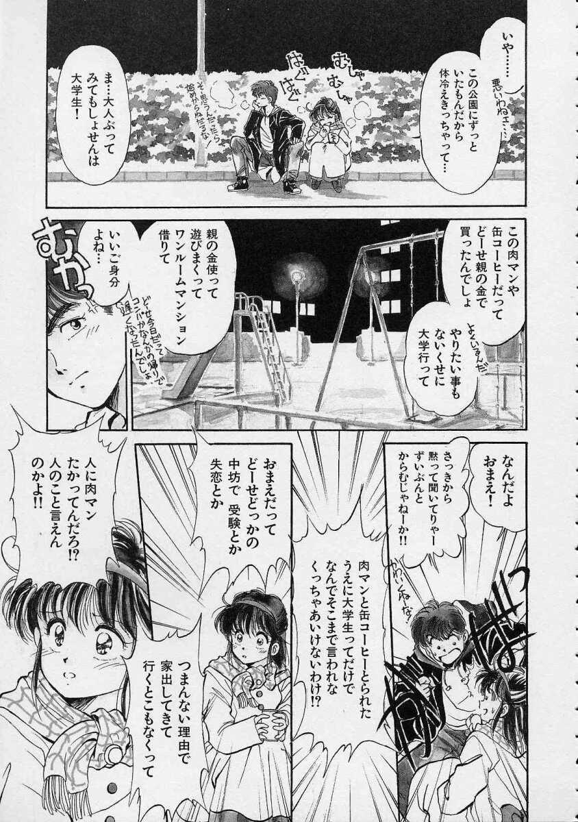 Utsuho Gentou 65