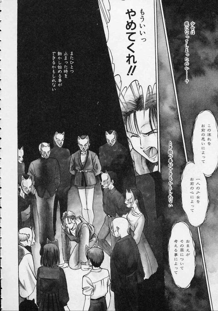 Utsuho Gentou 92