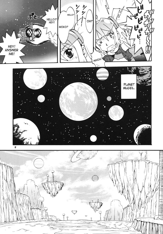 Space Nostalgia 1 5