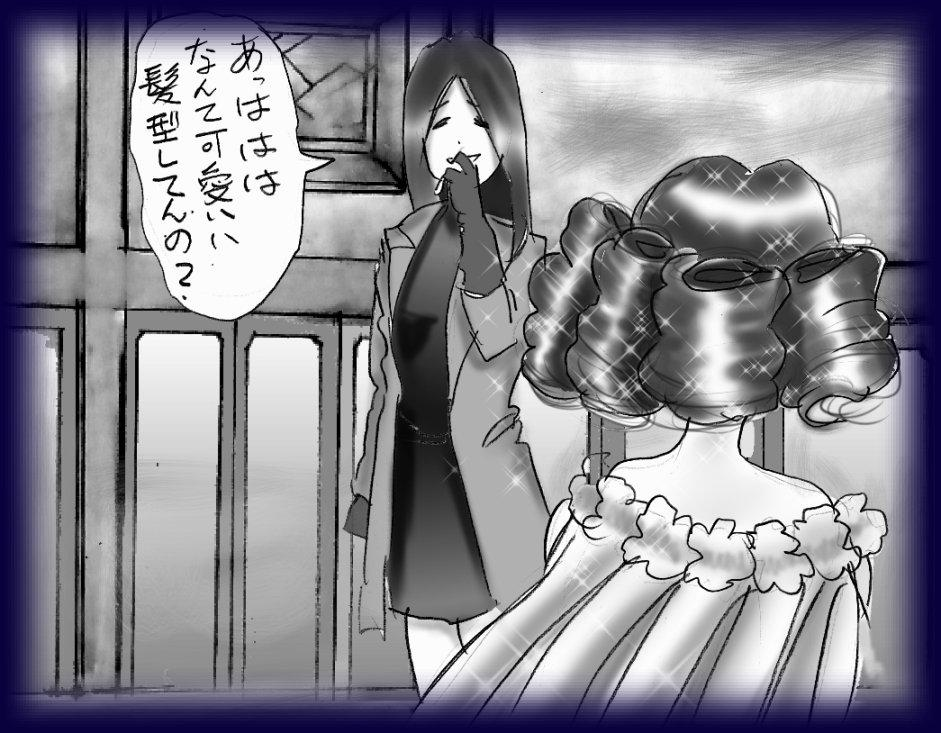 Josou Dorei Gakuin - Sodomized Feminized Mazo Teacher 103