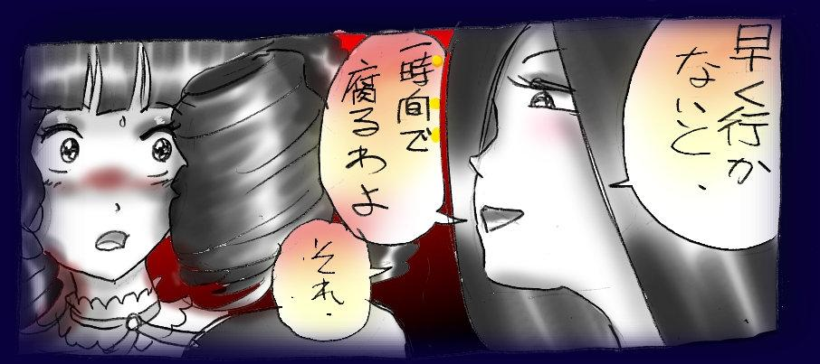 Josou Dorei Gakuin - Sodomized Feminized Mazo Teacher 107