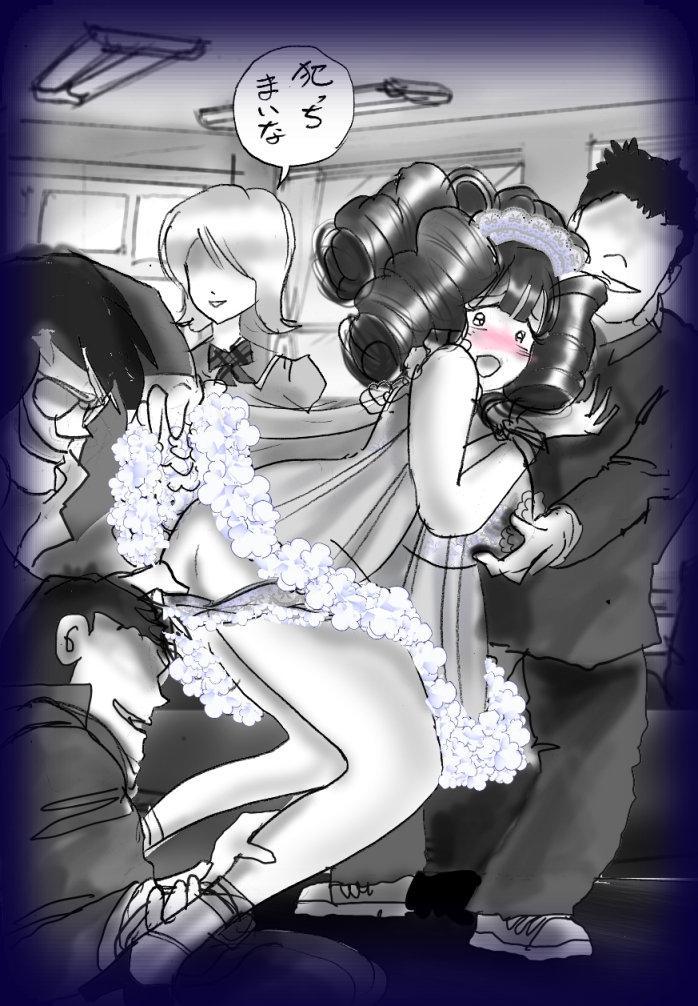 Josou Dorei Gakuin - Sodomized Feminized Mazo Teacher 119