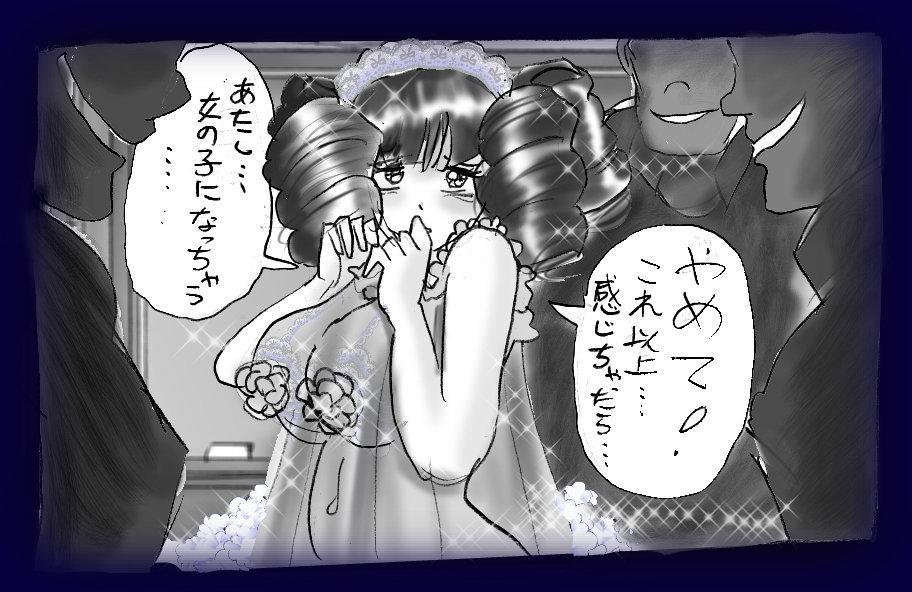 Josou Dorei Gakuin - Sodomized Feminized Mazo Teacher 120