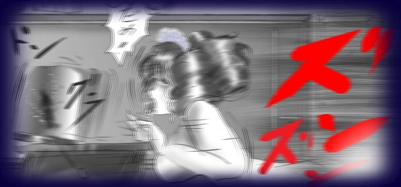 Josou Dorei Gakuin - Sodomized Feminized Mazo Teacher 131