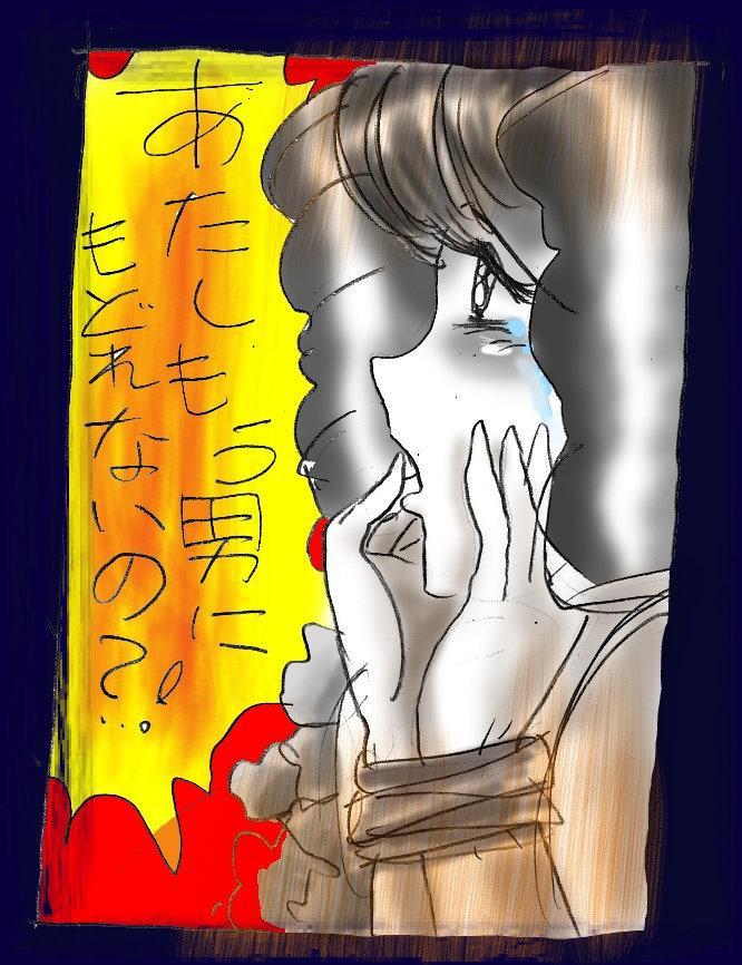 Josou Dorei Gakuin - Sodomized Feminized Mazo Teacher 137