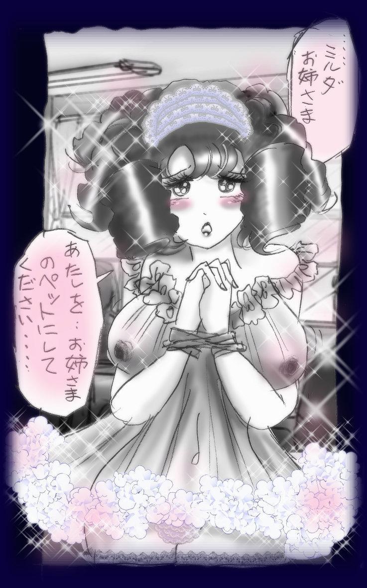 Josou Dorei Gakuin - Sodomized Feminized Mazo Teacher 144