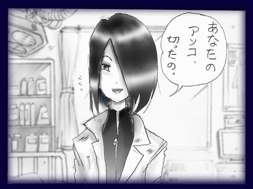 Josou Dorei Gakuin - Sodomized Feminized Mazo Teacher 14