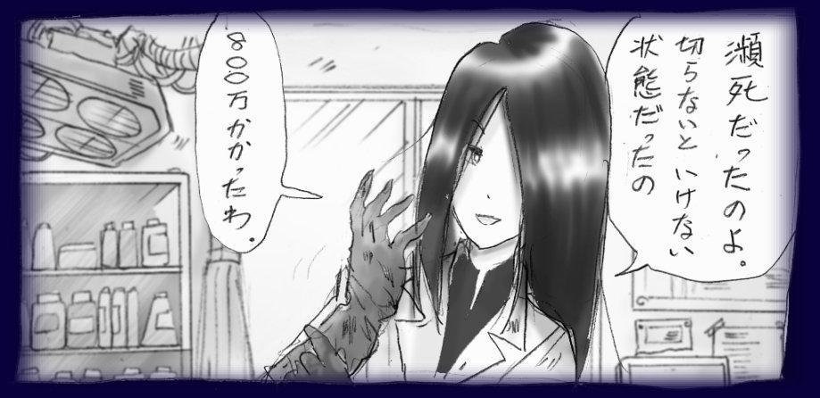 Josou Dorei Gakuin - Sodomized Feminized Mazo Teacher 16