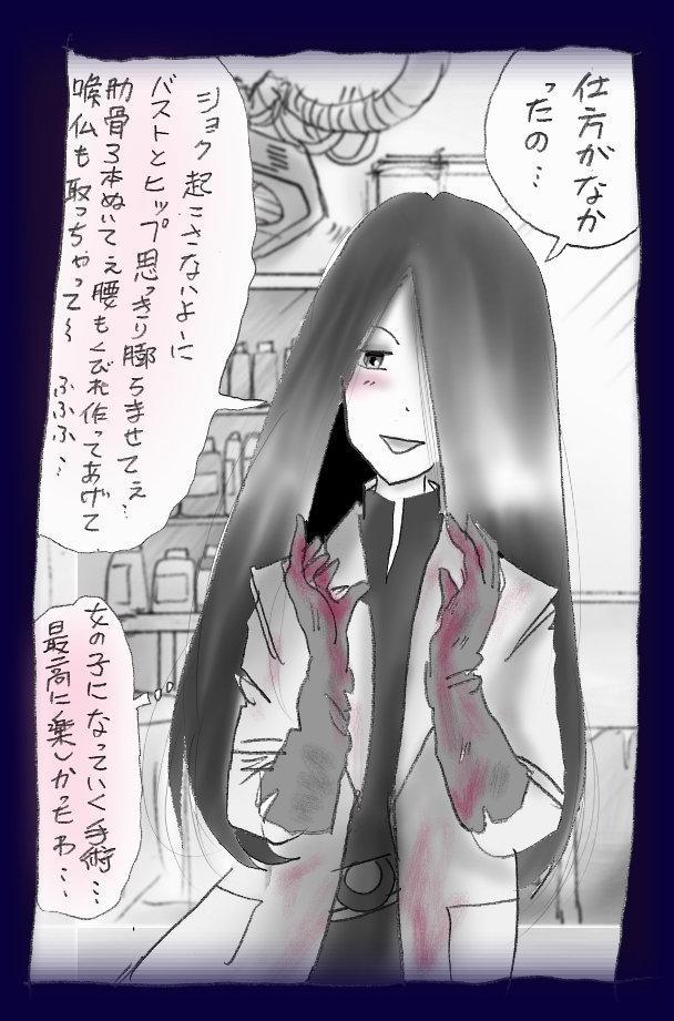 Josou Dorei Gakuin - Sodomized Feminized Mazo Teacher 17