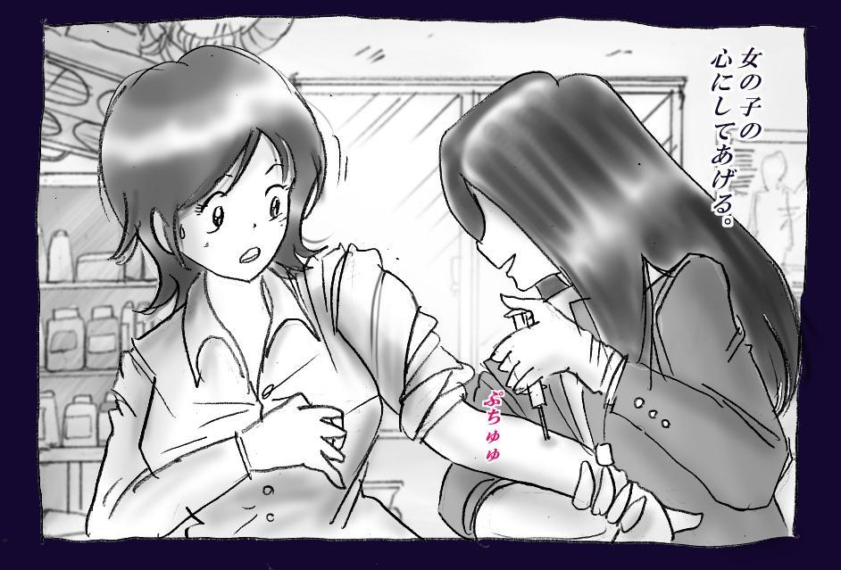 Josou Dorei Gakuin - Sodomized Feminized Mazo Teacher 23